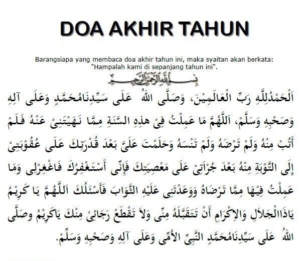 Doa Awal Th
